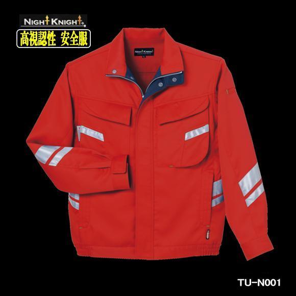 TU-N001長袖ブルゾン(秋冬物)ポリエステル90% 綿10%ナイトKナイトNIGHT KNIGHT タカヤ商事�
