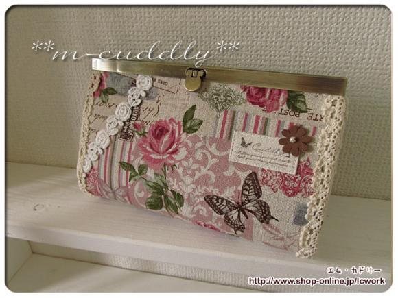長財布 ハンドメイド 長財布 : shop-online.jp