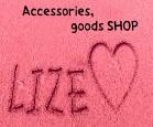 My shop LIZE