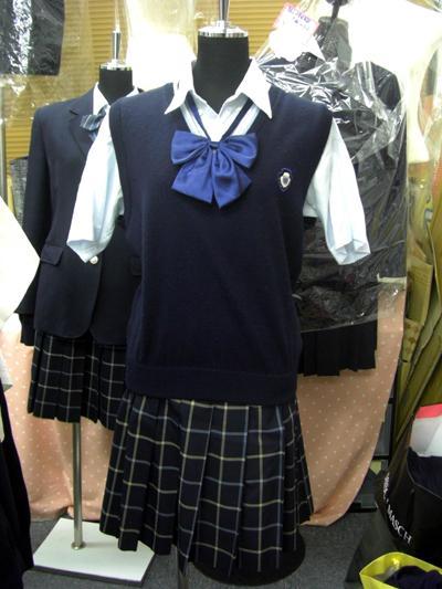 大学 日本 付属 高校 福祉